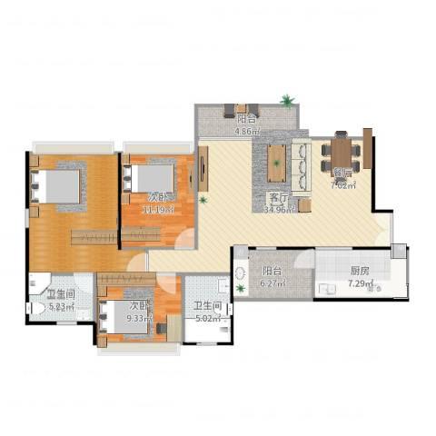 奕翠园2室1厅2卫1厨128.00㎡户型图