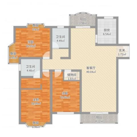 金色维也纳3室2厅2卫1厨154.00㎡户型图