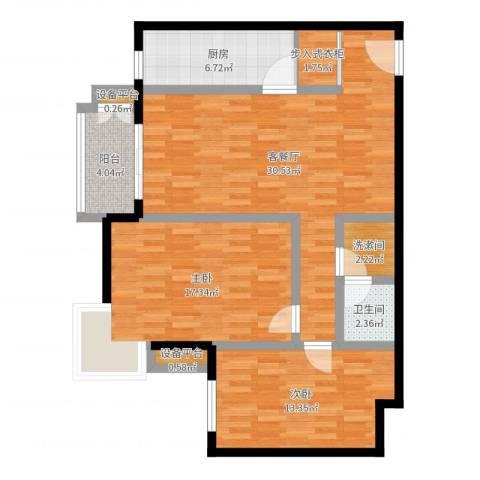 万科东第3室2厅2卫2厨99.00㎡户型图