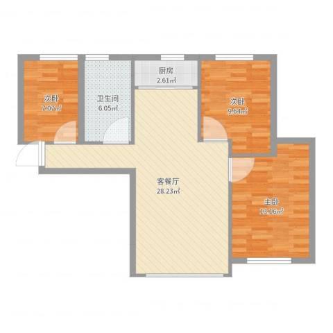 宇圣明珠3室2厅1卫1厨83.00㎡户型图