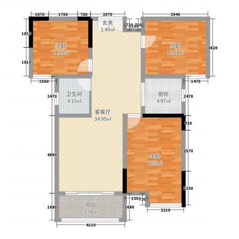 暨阳上河园二期3室2厅1卫1厨113.00㎡户型图