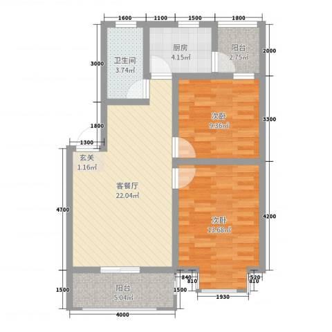钧一嘉园2室2厅1卫1厨74.00㎡户型图