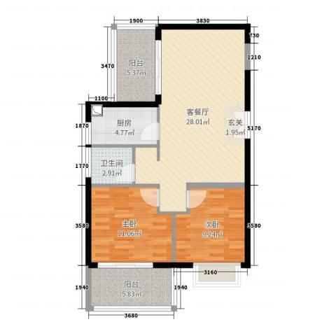 招商卡达凯斯2室2厅1卫1厨84.00㎡户型图