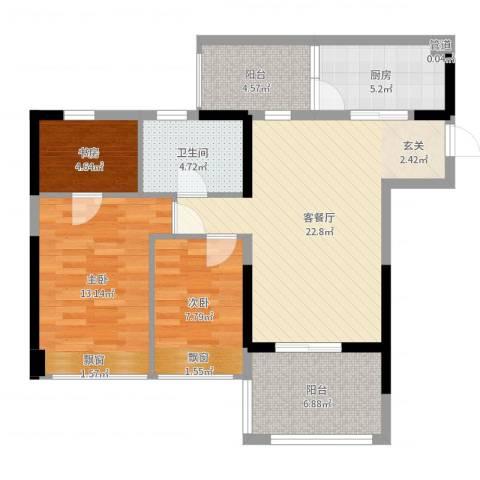 星河传说迪纳公寓3室2厅1卫1厨87.00㎡户型图