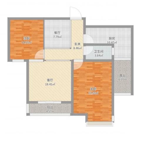 乾基九境城2室2厅1卫1厨122.00㎡户型图