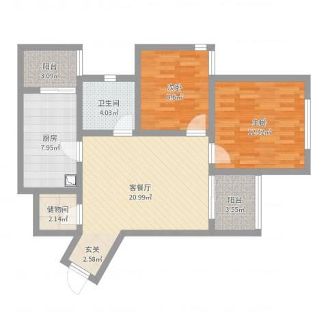 棕榈苑2室2厅1卫1厨78.00㎡户型图