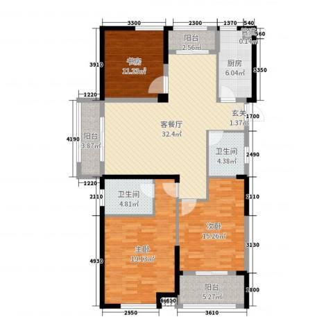 香榭里3室2厅2卫1厨140.00㎡户型图