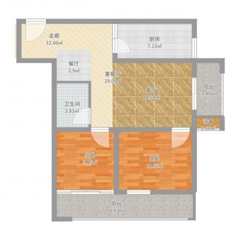 尚书房2室2厅1卫1厨106.00㎡户型图