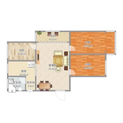 丰涵家园3室2厅1卫1厨120.00㎡户型图