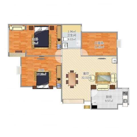 绿园爱舍3室1厅1卫1厨125.00㎡户型图