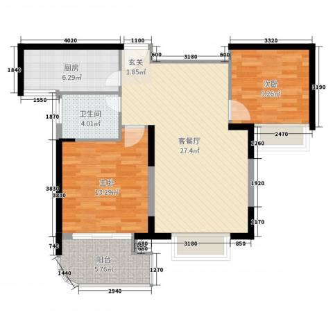 明发摩尔城2室2厅1卫1厨83.00㎡户型图
