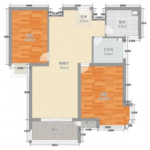 明发摩尔城2室2厅1卫1厨87.00㎡户型图