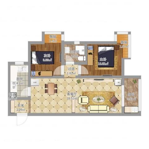 万象湾1室2厅1卫1厨74.00㎡户型图