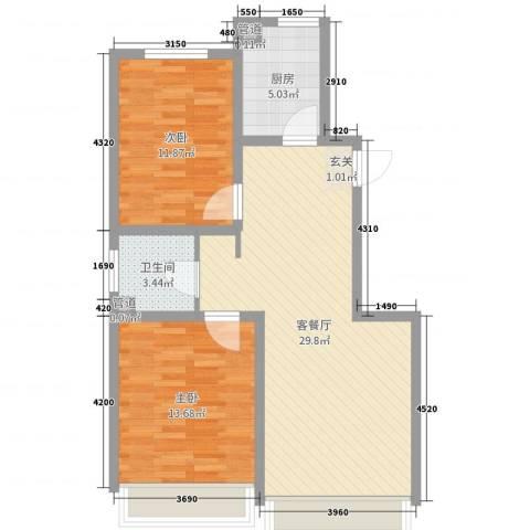 大禹褐石公园2室2厅1卫1厨80.00㎡户型图