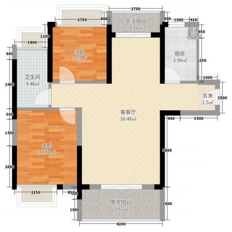 汉南天地2室2厅1卫1厨97.00㎡户型图