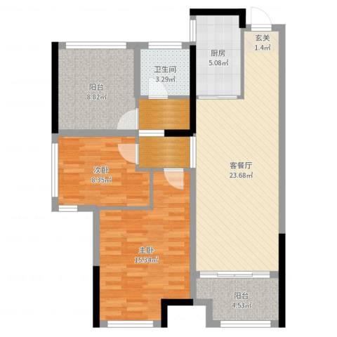 新城国际花都2室2厅1卫1厨92.00㎡户型图