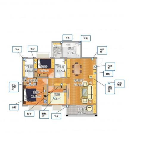 岐海苑3室2厅2卫1厨111.00㎡户型图