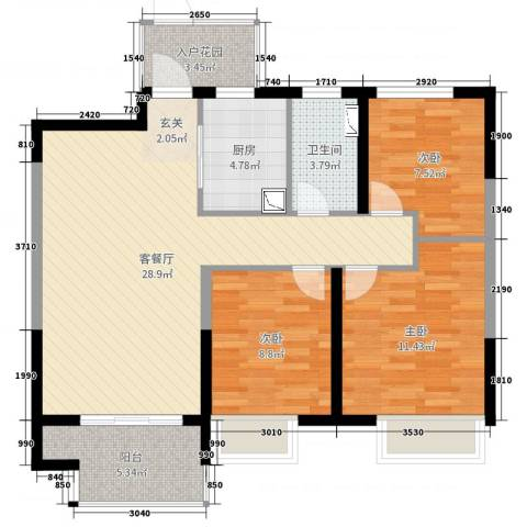 金辉城3室2厅1卫1厨92.00㎡户型图