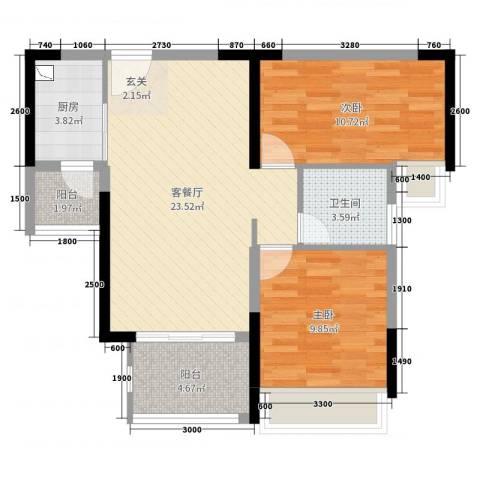 波隆城市花园2室2厅1卫1厨79.00㎡户型图