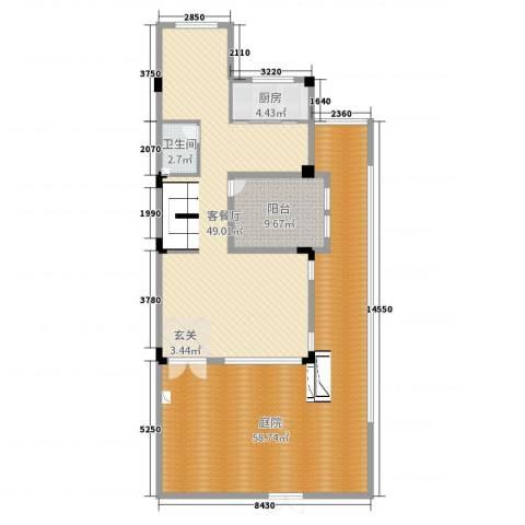金辉城2厅1卫1厨165.00㎡户型图