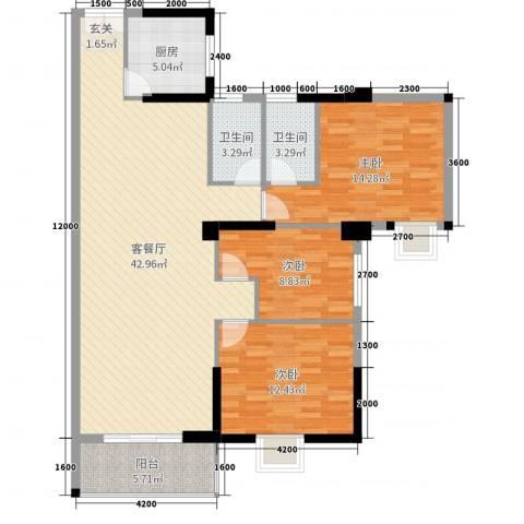 翰林轩3室2厅2卫1厨126.00㎡户型图