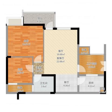 自在香山2室2厅1卫1厨79.00㎡户型图