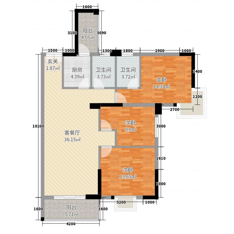 翰林轩129.79㎡A栋3、5号户型3室3厅2卫1厨