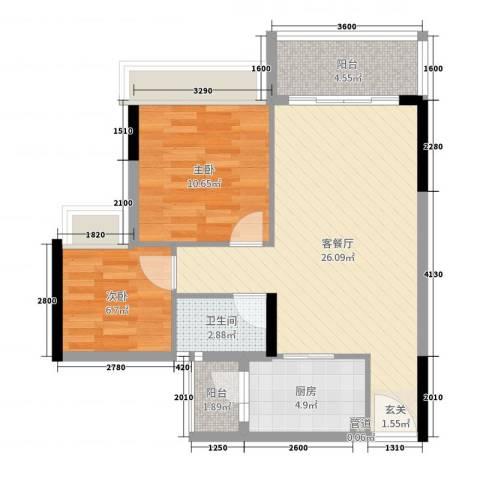 翰林名苑2室2厅1卫1厨76.00㎡户型图