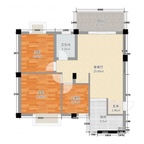 麓山枫情二期3室2厅1卫1厨87.00㎡户型图