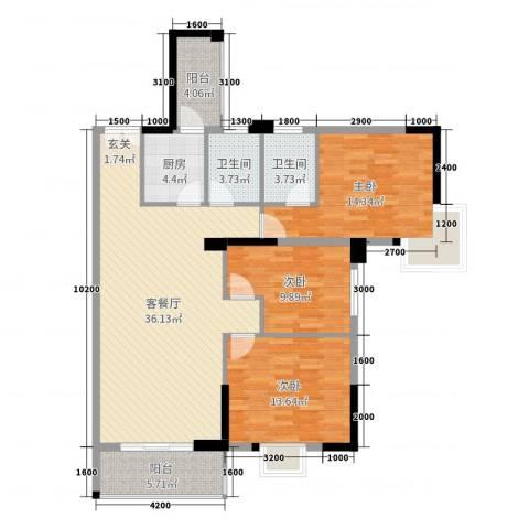 翰林轩3室2厅2卫1厨130.00㎡户型图