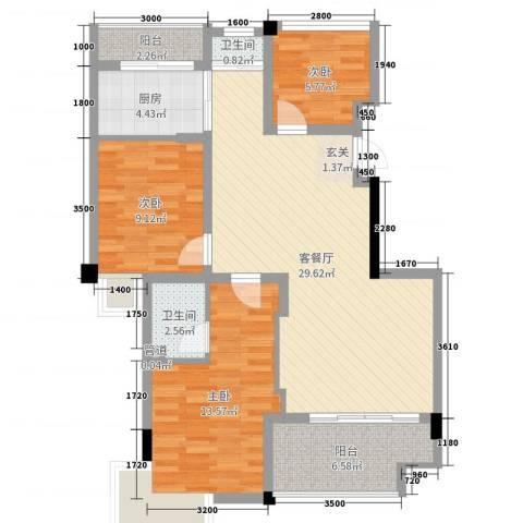 麓山枫情二期3室2厅2卫1厨92.00㎡户型图