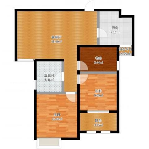 稽山御府天城3室2厅1卫1厨94.00㎡户型图