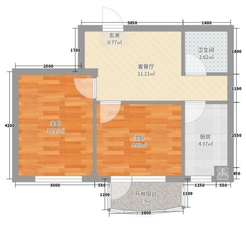 金海明珠2室2厅1卫1厨59.00㎡户型图