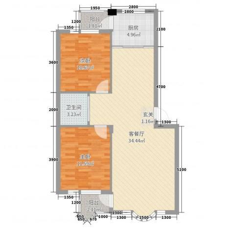 金海明珠2室2厅1卫1厨86.00㎡户型图
