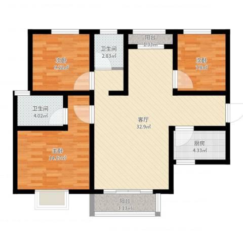 香缤国际城3室1厅2卫1厨100.00㎡户型图