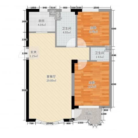 金海明珠2室2厅2卫1厨89.00㎡户型图