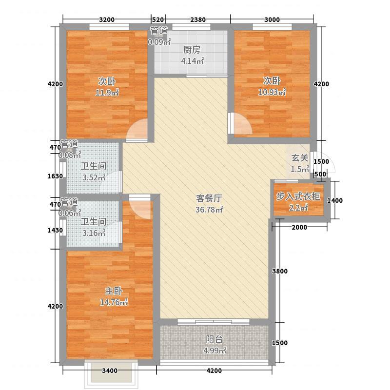 南宫凯旋城125.55㎡A3-1/A5-1户型3室3厅2卫1厨