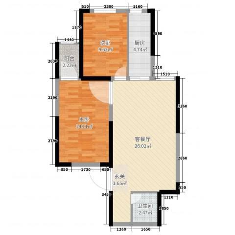 紫郡华宸2室2厅1卫1厨74.00㎡户型图