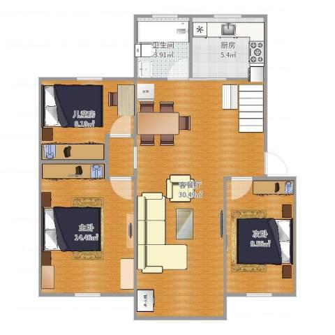 周康二村94平235万3-2-13室2厅1卫1厨92.00㎡户型图