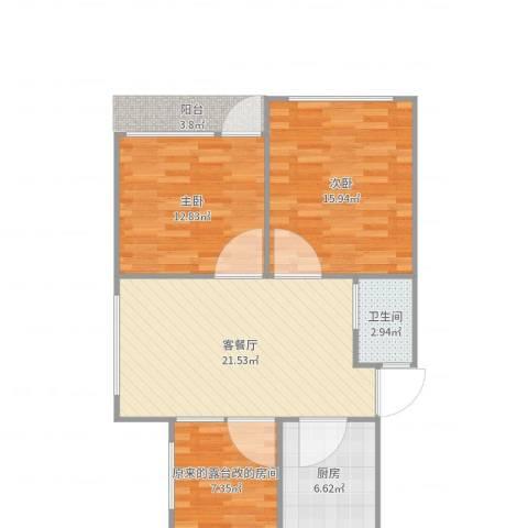 周东二村66号601室2室2厅1卫1厨84.00㎡户型图