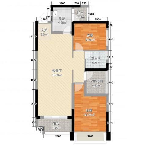 波隆城市花园2室2厅1卫1厨89.00㎡户型图