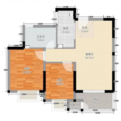 新城尚东区2室2厅1卫1厨77.00㎡户型图