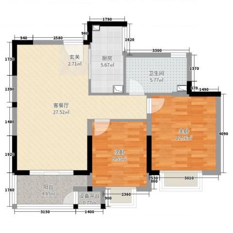 新城尚东区2室2厅1卫1厨83.00㎡户型图