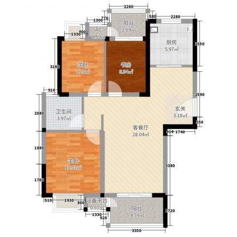 新城尚东区3室2厅1卫1厨90.00㎡户型图