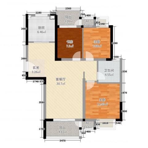 新城尚东区3室2厅1卫1厨97.00㎡户型图