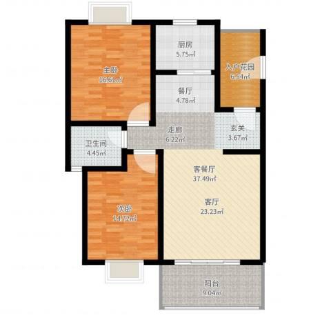 康乐园2室2厅1卫1厨118.00㎡户型图