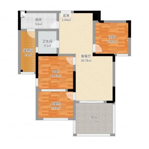 云立方3室2厅1卫1厨111.00㎡户型图