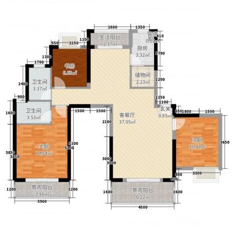 汉南天地3室2厅2卫1厨137.00㎡户型图