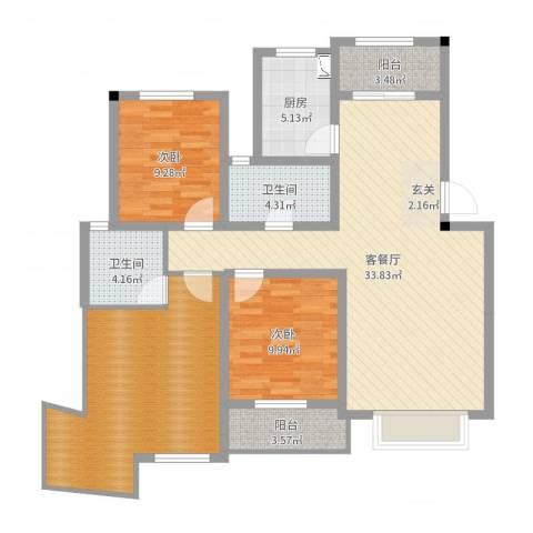 翠湖天地三期2室2厅2卫1厨116.00㎡户型图