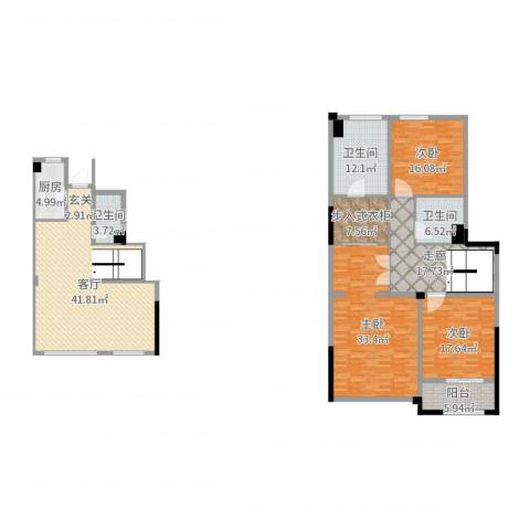 绿城玉兰公馆3室1厅3卫1厨209.00㎡户型图